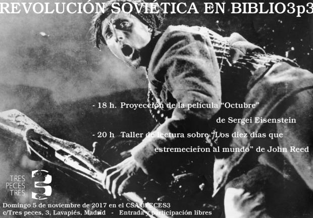 Taller Biblio3p3 Reed